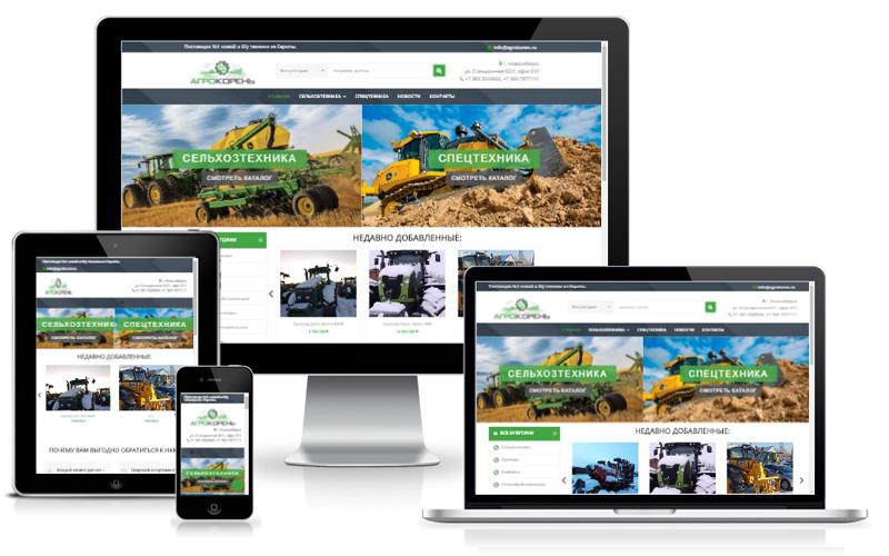 Сайт каталог товаров Агрокорень
