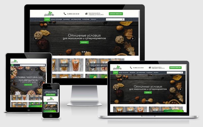 GoldenMix | Сухофрукты и орехи оптом по супер-цене